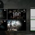 ACHIEVEMENT_GAME_INSIDE_IMG