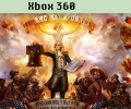 Xbox Live-Wochenende sponsored by Bioshock Infinite