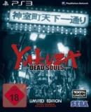 Yakuza: Dead Souls – Fakten