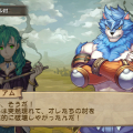 BREATH_OF_FIRE_6_IMG_06