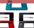 Frische Nintendo 3DS-Werbungen für Weihnachten