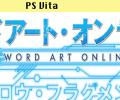 Frischer Trailer zu Sword Art Online: Hollow Fragment