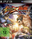 Street Fighter x Tekken – Fakten