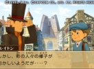 PROFESSOR_LAYTON_VS_PHOENIX_WRIGHT_IMG_05