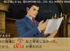 PROFESSOR_LAYTON_VS_PHOENIX_WRIGHT_IMG_06