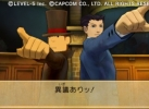PROFESSOR_LAYTON_VS_PHOENIX_WRIGHT_IMG_07