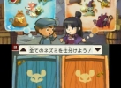 PROFESSOR_LAYTON_VS_PHOENIX_WRIGHT_IMG_08