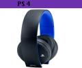 Neues Headset für PlayStation 4 vorgestellt