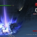 Devil May Cry 4 Special Edition_20150702205123