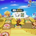 ANIMAL_CROSSING_AMIIBO_FESTIVAL_IMG_15