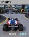Multiplayermodus von Trackmania Turbo vorgestellt
