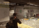 Tom Clancy's The Division™_20160313122933